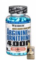 Arginine+Ornithine 4000 - 180 kaps. - Weider