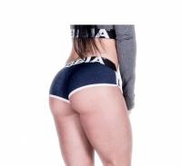 Fitness šortky 266 modré - NEBBIA